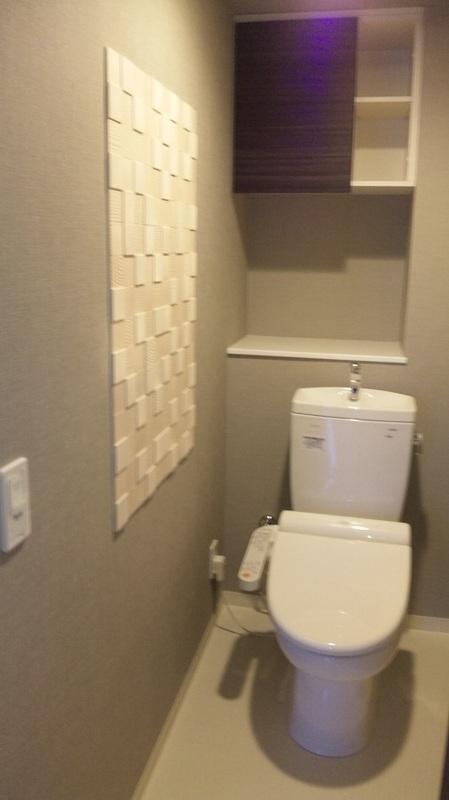 トイレにデザイン貼り(パールマスク)