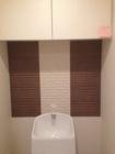 トイレにヴィーレとグラナスラシャのデザイン貼