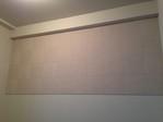 洋室にたけひごのライトベージュを部分的に