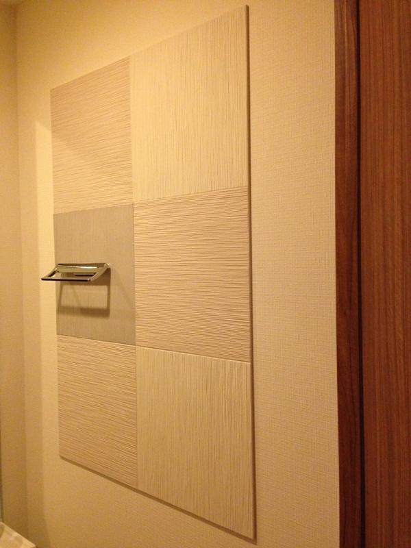 トイレ たけひご(ホワイト、ライトベージュ、グレー)市松貼り