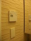 洗面室スイッチ・パネル収まり例
