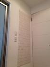 洗面室にホワイトのラフソーン