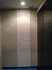 廊下にグラナスハルトのホワイト、見切り材有