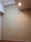 洋室凸型の壁面にグラナスヴィストのベージュ