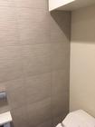 トイレにたけひごのグレー