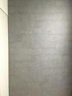 洋室にレイヤーミックスのグレー