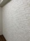 洋室にグラナスヴィストのホワイト