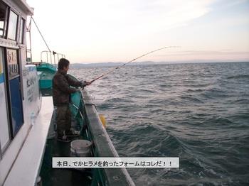山田さん.jpgのサムネール画像
