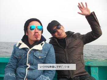 杉田さん、日比さん.jpgのサムネール画像
